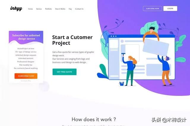 你的网站颜色选对了么?弄清楚这几点你也可以成为设计师