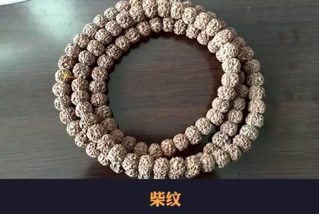 商品5瓣荔枝纹小金刚-价格:479.0000元-se48635047-... -7788收藏