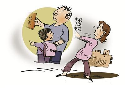 女方起诉离婚诉状图片