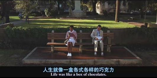 《阿甘正传》经典台词_Forrest Gump电影对白