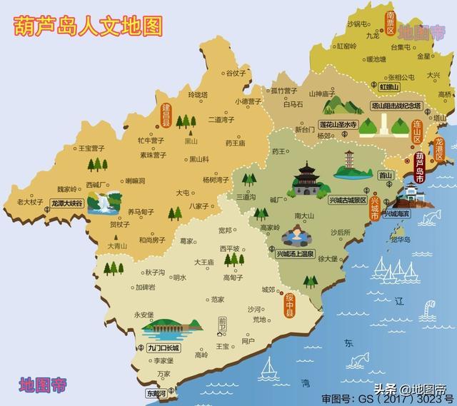 宁远县获奖老师图片