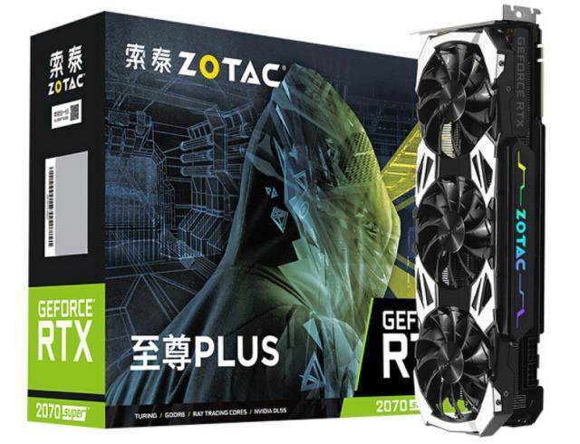 光追+帧能赢+RTX STUDIO,N卡游戏生产力全面开花