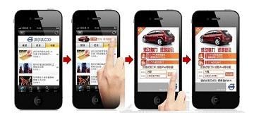 APP分类和app营销方案!插图2