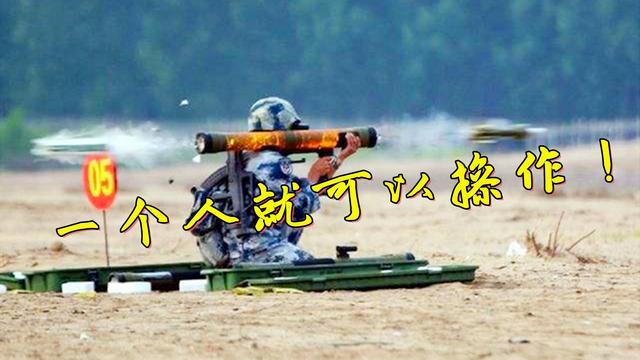 中国发明一次性火箭筒,造价低廉却威力巨大,老美坦克见了都怕它