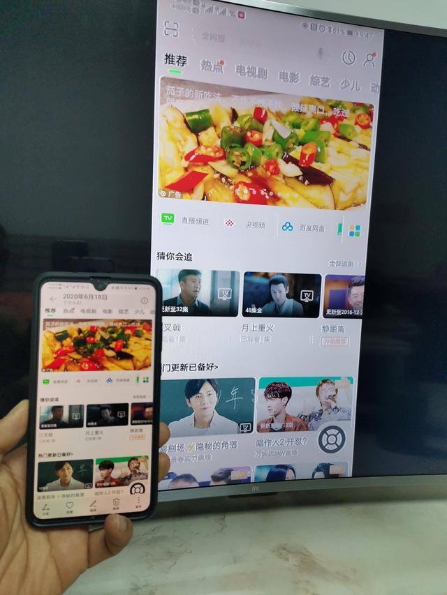 投屏神器 让你爱上电视 爱奇艺电视果5S PLUS