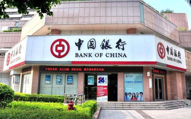 关于中国银行信用卡查询预审批额度以及办卡的操作方法
