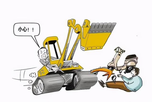 挖机操作杆