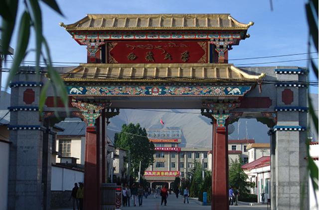 西藏大学宿舍