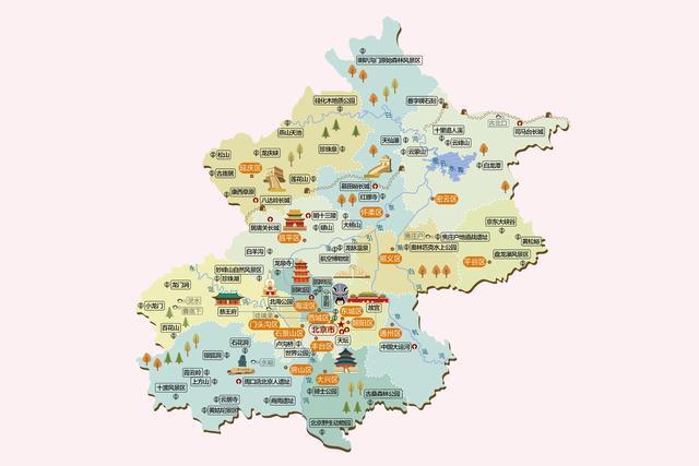 北京地图高清大图2020