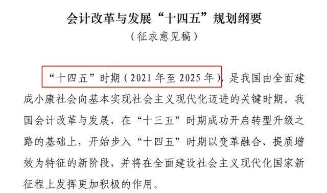 CPA_搜狐网