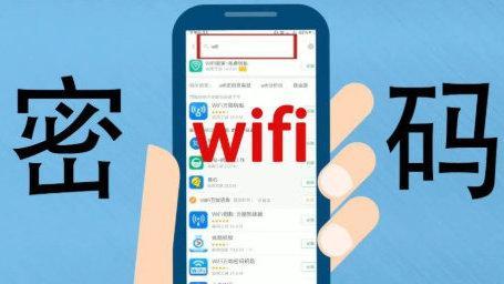 WiFi万能钥匙_WiFi万能钥匙官方免费下载[wifi]-下载之家