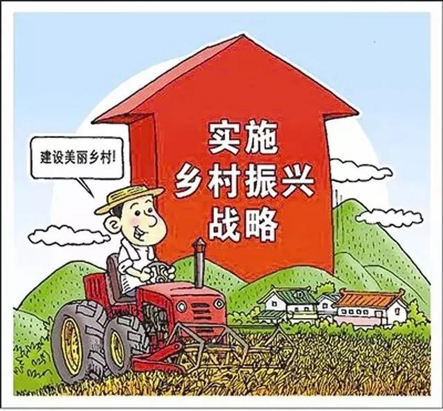 解读乡村振兴规划,五年重点做什么,理解乡村振兴规划性质与体系