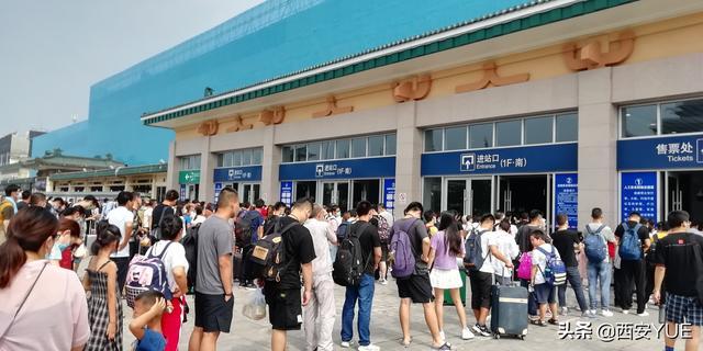 西安火车站图片大全