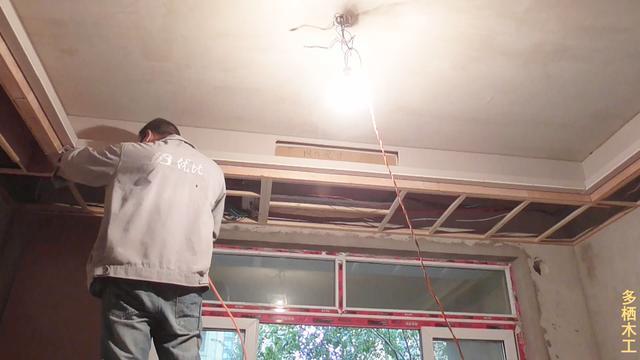你们家的装修吊顶边吊也是这么做的吗?不是你就落... _网易视频