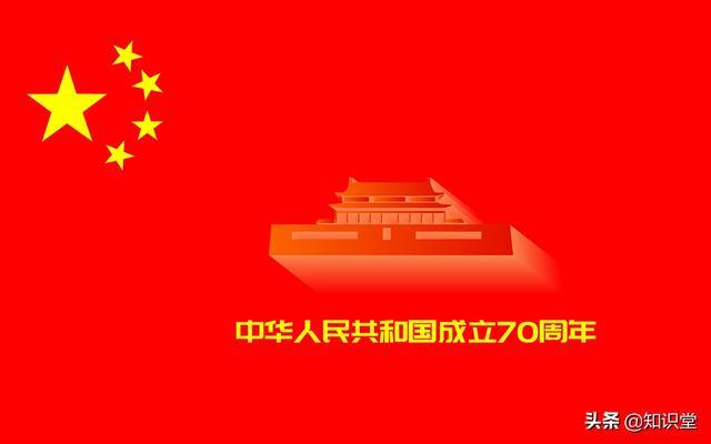 适合国庆节送给朋友的祝福语_瑞文网