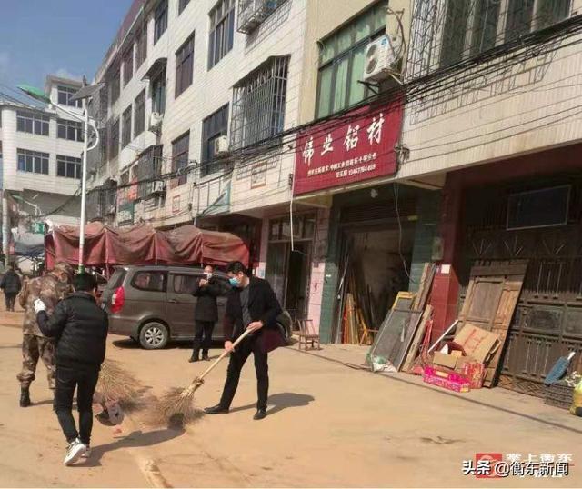 """汉阴县应急管理局召开""""赵健案""""以案促改专题民主生活会"""