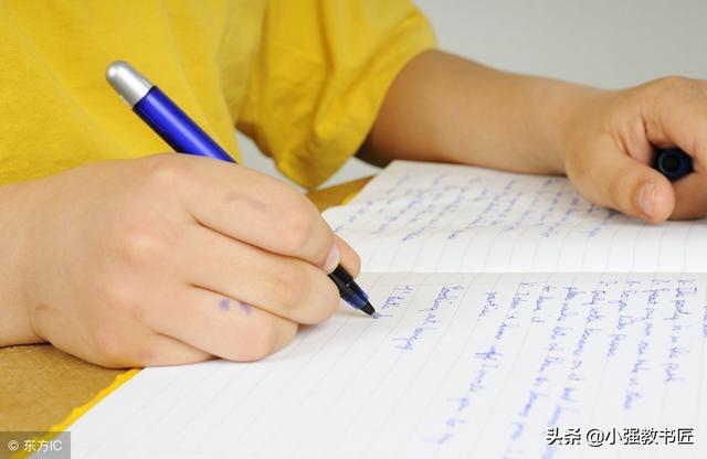 教师资格证考试《综合素质》作文范文精选(8) - 道客巴巴