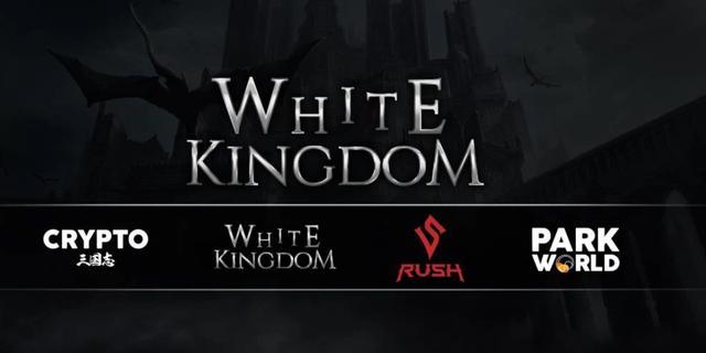 白色王国,区块链技术和RUSH代币的组合开始在全球范围内发展