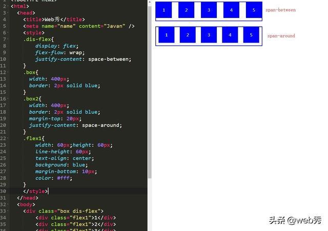 解决前端一切布局的神器:CSS3 Flex弹性布局