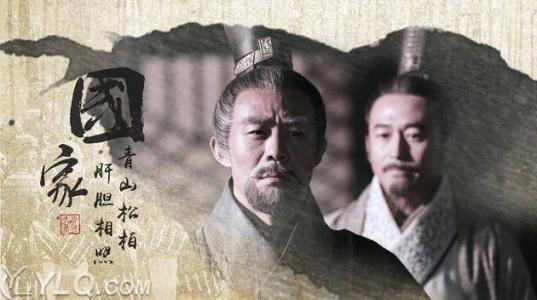 秦国的建立者是谁?他是怎么建立秦国的?
