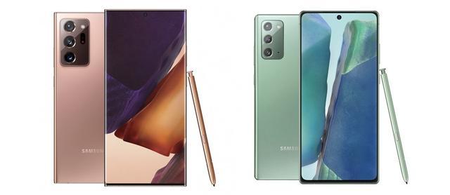 三星Galaxy Note20系列及多款新品发布 打造智能生活全新方式