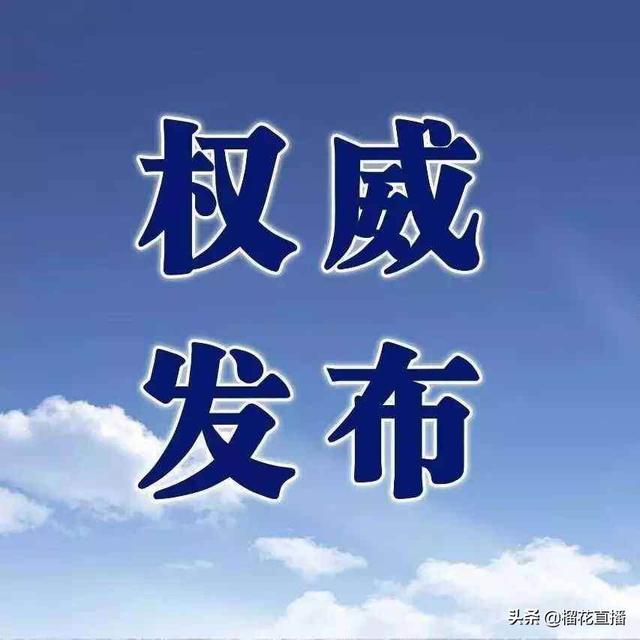 澄城岳楼图片