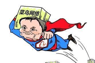 中国新经济独角兽排名:字节跳动排名第二,前五名阿里系占了四个