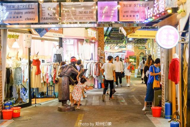 三亚国际免税购物公园