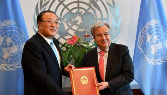 成第107个缔约国!中国向联合国交存一份入约书,美国却已退出