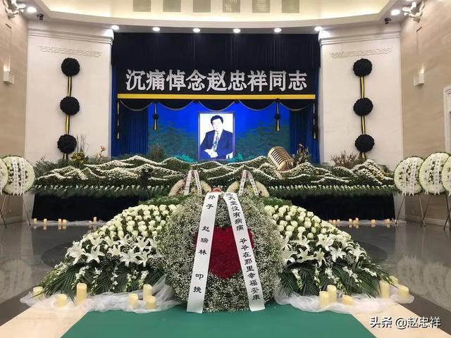 王继才同志遗体告别仪式:近千名民众前来悼念 现场庄严肃穆