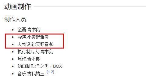 """7月最窮新番《獵魔武士》,PV便流露著貧窮,ED更是""""國漫""""附身"""