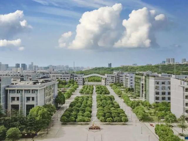 武汉工程大学2020年招生宣传电子册正式出炉