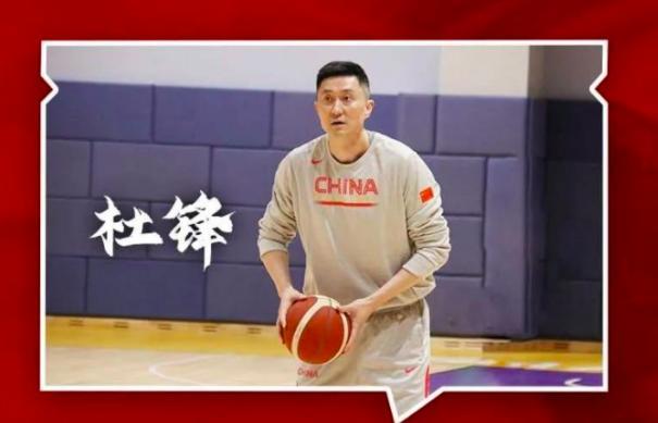辽篮新任教练名单