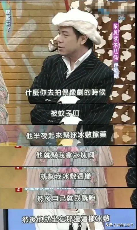 乘风破浪的姐夫:秦昊怎么搞定像个孩子在胡闹的伊能静?