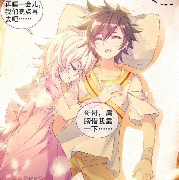 龙王传说:古月要求和唐舞麟同床共枕!舞长空的举动让古月绝望