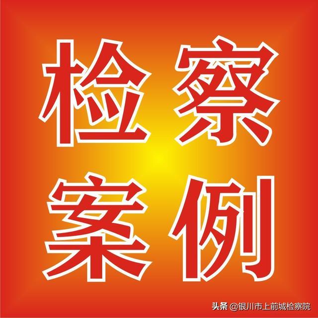 """滨州市""""以案释法十佳案例""""之:刘某非法制造注册商标标识案"""