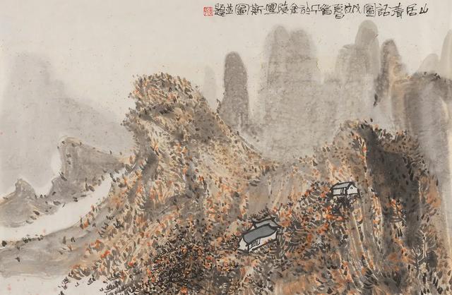 当代名家(第三十三期)书画作品网络拍卖会——同一藏家专场