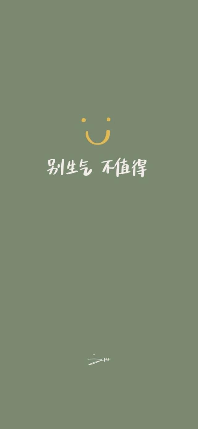 ppt背景图简约