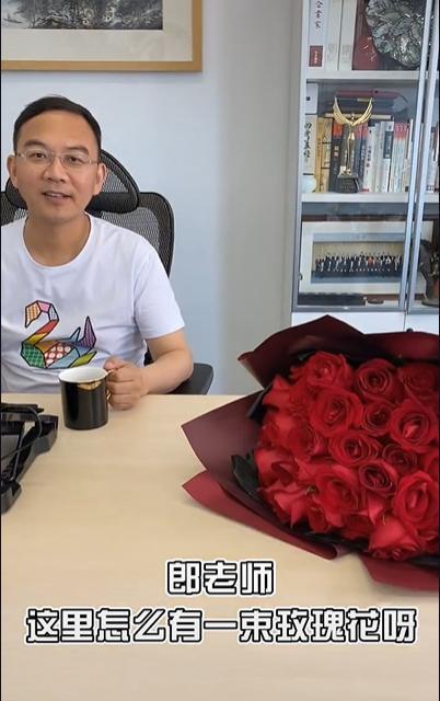 前央视主持人郎永淳出狱后直言:宁可坐牢,也不让... _手机搜狐网