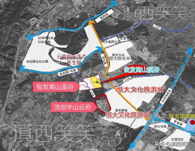 杨林大学城