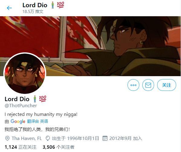 美國Dio網友批評這部動漫女主太矮,像5歲兒童且GHS,引發爭議?