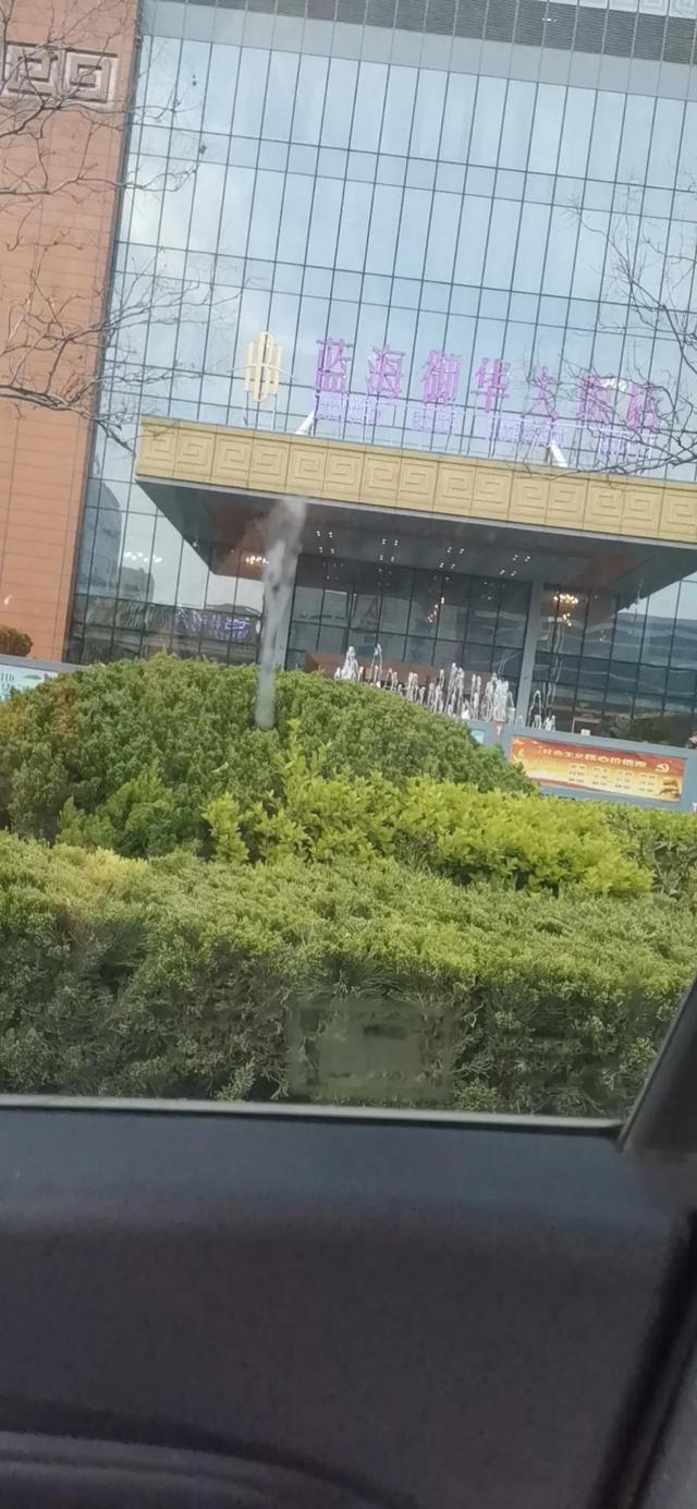 济南蓝海御华大酒店