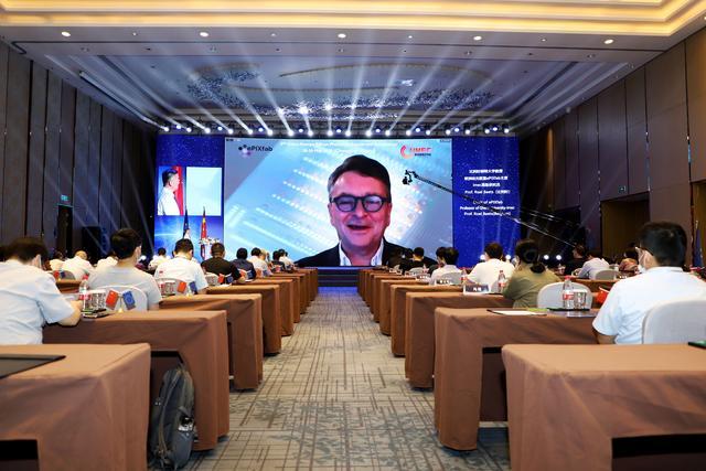 第二届中欧国际硅光技术研讨会暨CUMEC公司硅光PDK发布会圆满成功