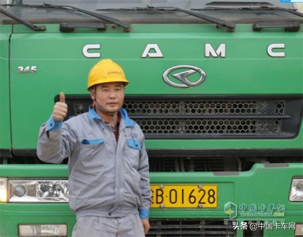 【华菱自卸车报价】华菱自卸车最新价格及图片_手机中国卡车网