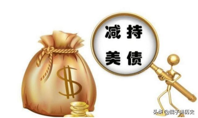 """美国印钞""""见成效""""?一国损失千亿,多国开始""""求中""""中国市场?"""