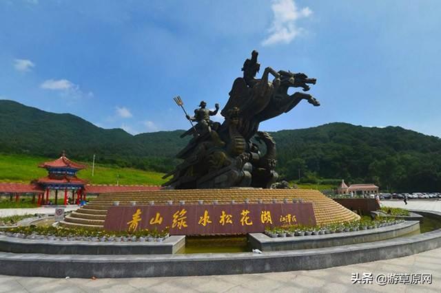 田鑫小镇附近旅游景点