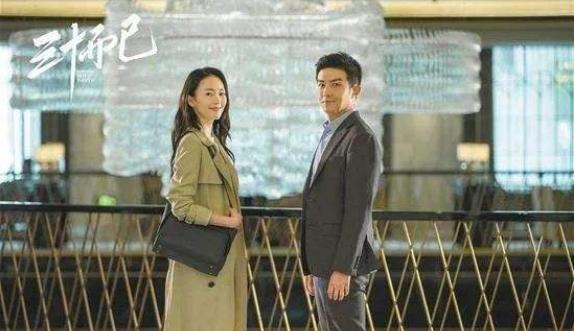 《三十而已》许幻山顾佳林有有故事,和张丹峰洪欣毕滢的经历很像
