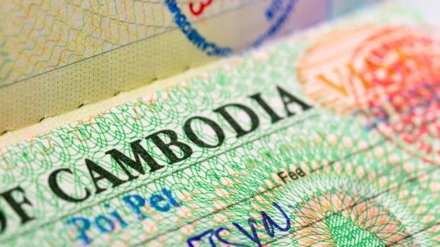 去柬埔寨旅游办理签证都需要哪些手续和费用