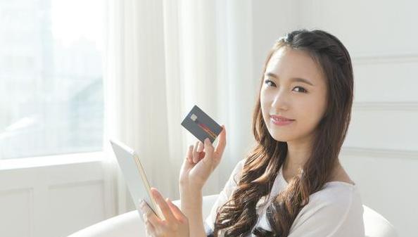 用信用卡在网上购物支付,这些事千万要注意
