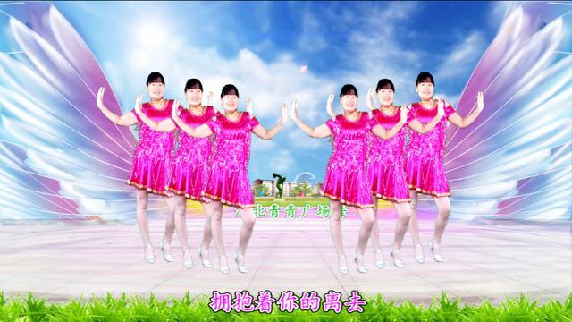 流行情歌广场舞《拥抱着你的离去》唯美动听,简单32步附教学